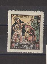 Hungarian Poster Stamp Babylon Artist Richard Geiger