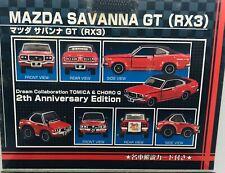 TOMICA TOMY Limited Book 2 Models MAZDA SAVANNA GT RX-3 1/59