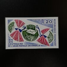 UNION POSTALE UNIVERSELLE N°1817 TIMBRE NON DENTELÉ IMPERF 1974 NEUF ** LUXE MNH