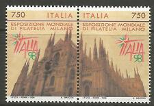 ITALIA, 1996. internazionale timbro mostra, Milano. SG: 2354a. MINT NEVER Hinged