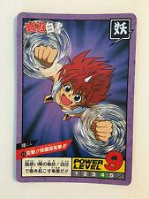Yu Yu Hakusho Super battle Power Level 14 - Part 1