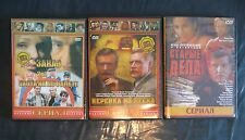 Russian Movie Serials DVD Thriller Crime Drama Collection Films Set 3, RUS PAL