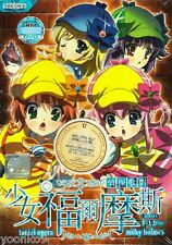 Tantei Opera Milky Holmes Ep 1 - 12 End English Subtitle DVD Anime ALL Region