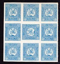 Georgia 1919 mini sheet of stamps Lapin#1 imperf. MH CV=100€