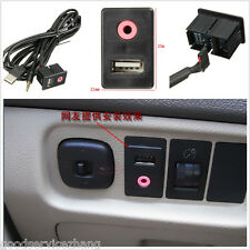 3.5mm USB AUX Car Headphone Male Jack Flush Mount Mounting Adapter Panel Input