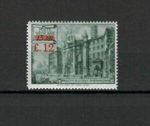 s32956 VATICANO 1952 MNH Sovrastampato L.12 su L.13  1v