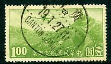 China 1930 Hong Kong Airmail $1 Watermark Very Fine Used Contemporary Date R436