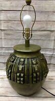 Vintage XL Brutalist Mid Century Lamp Primitive Tribal Glazed Pottery Modernist