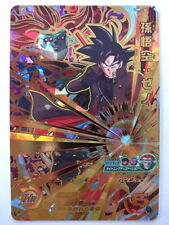 Super Dragon Ball HEROES Goku Xeno Prism Holo UR UMP-16 NOT FOR SALE NEW
