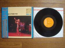 SYLVIE VARTAN Sylvie A Tokyo JAPAN CD-4 4ch Recording LP w/ OBI R4P-5013 Live in