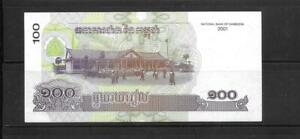 CAMBODIA #53a 2001 UNC 100 RIELS BANKNOTE NOTE BILL PAPER MONEY CURRENCY