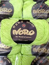 10 x 50g Noro A La Mode shade 08 Lime Green