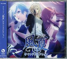"""ANIME SOUNDTRACK-TV ANIME """"FUKA"""" SOUND COLLECTION-JAPAN CD F83"""