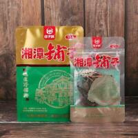 伍子醉 湘潭铺子槟榔10元装x10小包】Chinese Food Snacks Betel nut Hunan