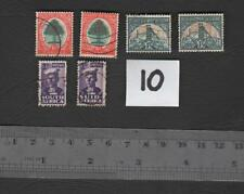 Colony Used George VI (1936-1952) British Postages Stamps