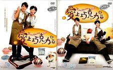 Ti Amo Chocolate - Taiwan Drama (TV Series) English Sub _ 20 DVD _ Vanness Wu
