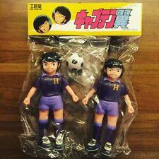 Kou Shou Do Captain Tsubasa Tachibana Brothers Vinyl Figure 2 pcs set