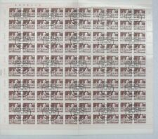 TIMBRES D'ALLEMAGNE : DDR 1981 YVERT N° 2256 Oblitéré EN FEUILLE COMPLETE TBE