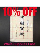 Your Chinese Composition Tools & Supplies/ Calligraphy Paper-w 4cm Red Grid 50s'