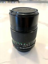 Canon 135mm FD 2.8 Lens