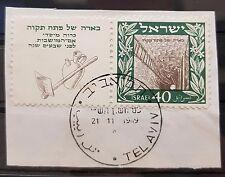 ISRAELE 1949 Fondazione di Petah Tikva USATO su frammento con appendice a sx