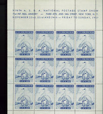 1957 New York 71st Infantry Regiment Armory ASDA Stamp Show Full Sheet Stamps