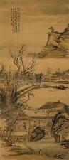 Japanese Landscape of Weaving Sound Under Moonlight 1841 7x3 Inch Print