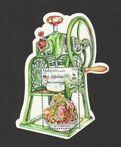 MALAYSIA 2019 OUR BEST STREET FOOD (ICE KACANG) SOUVENIR SHEET OF 1 STAMP MINT