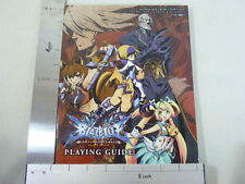 BLAZBLUE Continuum Shift II 2 Playing Guide Art Book EB21*
