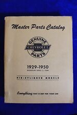 1929-1950 Chevrolet Master Parts and Accessories Catalog Bowtie