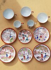 Set Kutani Nippon antique Hand Painted Geisha Girls Tea different cup and saucer