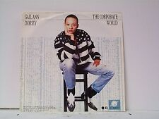 "GAIL ANN DORSEY ""THE CORPORATE WORLD / SAME"" 45w/PS MINT PROMO"