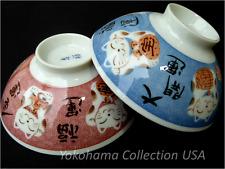 "2 PCS. Japanese 4.75""D Porcelain Rice Bowl Lucky Cat For Kids/ P & B /Made Japan"