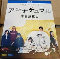 『Ken Takakura 高倉健(タカクラケン)』映画シリーズ 全1-33話収録 7x blu ray boxset