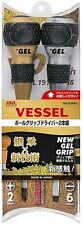 VESSEL / BALL GRIP DRIVER SET - VESSEL 100 YEAR ANNIVERSARY LIMITED MODEL