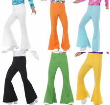 MENS 60S 70S DISCO DANCE FEVER FLARED BELL BOTTOM COSTUME PANTS SATURDAY NIGHT