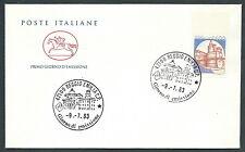 1983 ITALIA FDC CAVALLINO CASTELLO CALDORESCO 1400 LIRE NO TIMBRO ARRIVO CV19833