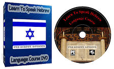 Learn to Speak Hebrew Language Training Course on DVD disk MP3