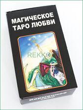 New Magic Love Tarot Oracle 78 Cards Deck Магическое ТАРО Любви Карты Russian