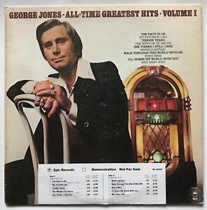 George Jones - All-Time Greatest Hits Vol. 1 - 1977 - Vinyl LP WHITE LABEL PROMO