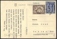 ADEN TO GERMANY 1952 ADEN CAMP PAQUEBOT ON LLOYD TRIESTINO AFRICA LINE ON POST C