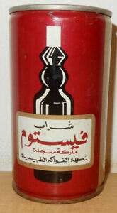 FESTOM Fruit Flavour Drink Steel can from ITALY (320ml) for Arabia Market