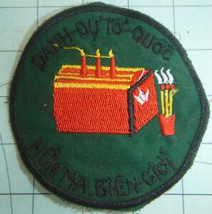 Patch - Border Funerals - Vietnam War - PRU ELITE RECON, Danh Du To Quoc - 0999