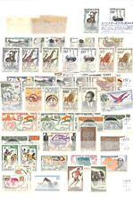 [OP9458] Niger lot of stamps on 12 pages