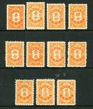 China 1915 Postage Dues 2nd Peking Set Scott #J59-69 Mint O732