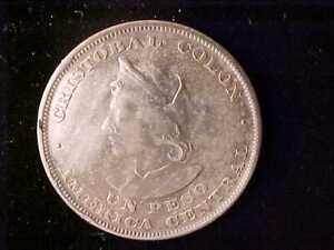 EL SALVADOR ONE PESO 1895 CLEANED
