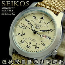 Seiko 5 Men's SNK803K2  Stainless Steel Automatic 21 Jewels Military Watch