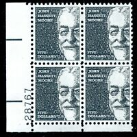 EFO 1295 MINT NH PLATE BLOCK OF FOUR WITH PERF MISSING BETWEEN TOP PAIR