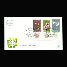 Israel, Sc #238-40, FDC, Tabs, MNH, 1963, Flora, Flowers, COV264