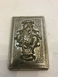 Magnificent Quality Rare Middle Easter Islamic Persian Qajar Solid Silver Case